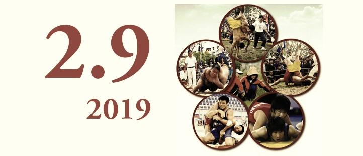 Võ thuật Việt Nam - Chào mừng 2.9.2019
