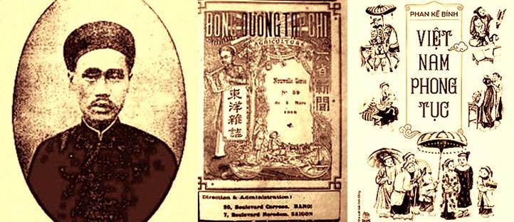 Thánh địa Việt nam học - Rằm tháng tám