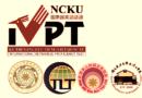 Lô-gô Hội thảo Quốc tế Việt nam học - Đài Loan học 2019