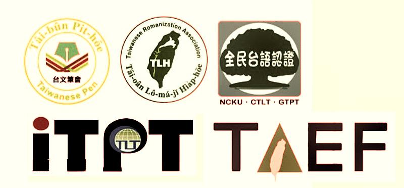 Hội thảo Việt Nam học - Đài Loan học 2019