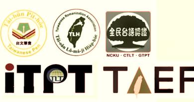 Lô-gô Hội thảo Việt Nam học - Đài Loan học 11/2019