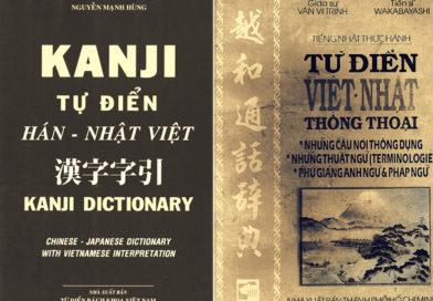 Lời giới thiệu Bộ từ điển KANJI Hán – Nhật Việt