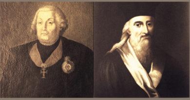Sơ lược giai đoạn thành hình chữ quốc ngữ (1620-1648) – Phần 1
