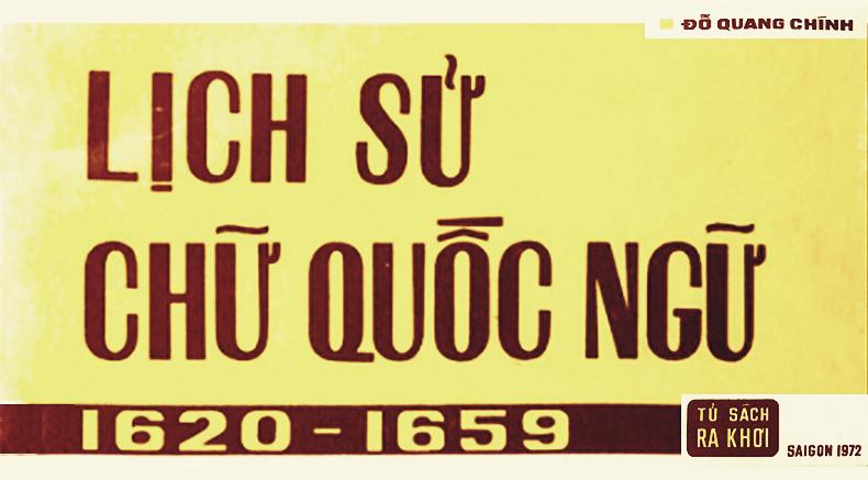 Nhận xét của một số người Tây phương về tiếng Việt