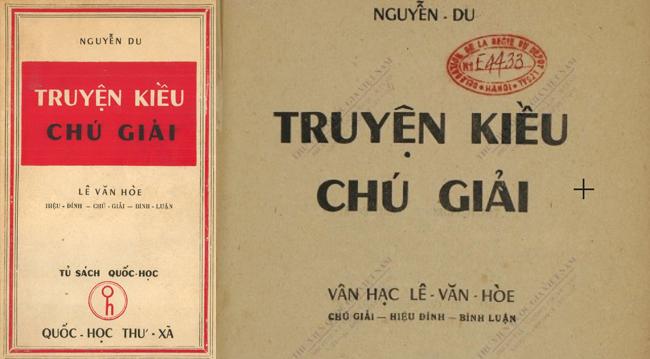 """PHAN KHÔI viết về NGUYỄN DU và """"TRUYỆN KIỀU"""" (1955): Phê bình """"TRUYỆN KIỀU CHÚ GIẢI"""" của LÊ VĂN HÒE"""