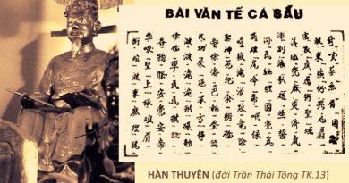Hàn Thuyên - Văn tế cá sấu - thanhdiavietnamhoc.com